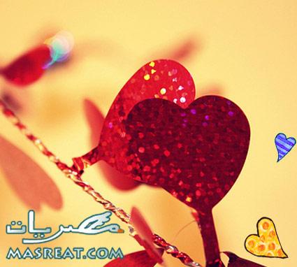 رسائل حب قصيرة ٢٠١٨ مسجات حب رومانسية جدا حسب حبك وشوقك