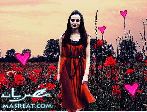 مسجات حب مصرية 2013