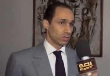 مشاهدة حلقة لقاء جمال مبارك مع مصر النهاردة