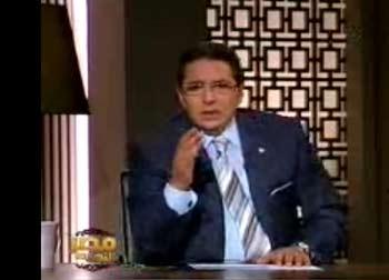 مشاهدة برنامج مصر النهاردة محمود سعد : برج مغيزل