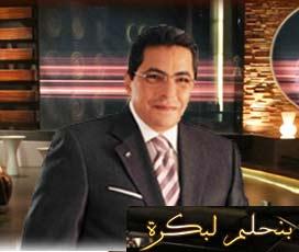 مصر النهاردة على اليوتيوب