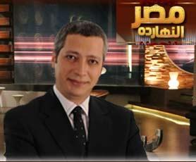 مصر النهاردة نت