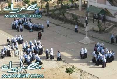جدول امتحانات الصف الاول الثانوي 2012 المنوفية
