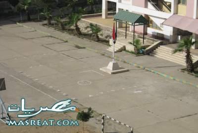 جدول امتحانات الصف الاول الثانوي 2012 بالاسكندرية