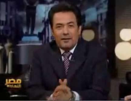 برنامج مصر النهاردة   مشاهدة حلقة الاثنين مع خيري رمضان