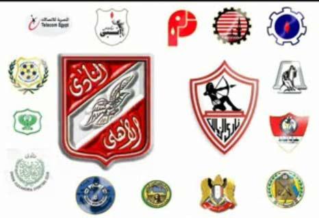 تغيير مواعيد الدوري المصري 3 سنوات لعيون منتخب مصر