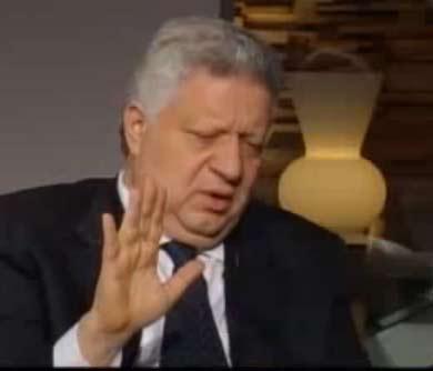 انتهاء تقييم حلقة احمد شوبير ومرتضى منصور مصر النهاردة