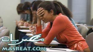 علاج الحالة النفسية السيئة ايام الامتحانات بالهدوء