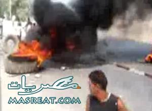حادثة قرية الحداد محافظة الغربية