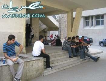 نتيجة جامعة عين شمس التعليم المفتوح كلية الاداب الحقوق التجارة