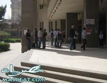الاستعدادات لـ امتحانات جامعة حلوان