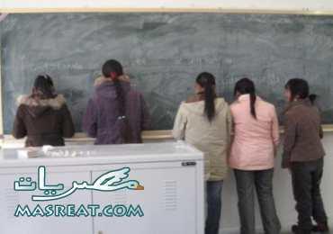 مدرس البحيرة يعرض صور فاضحة على بنات الثانوية العامة