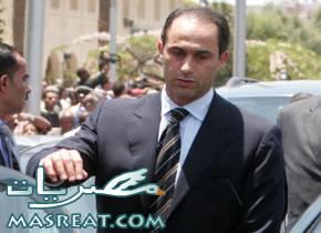 انتخابات الشورى : جمال مبارك في المنيا اليوم