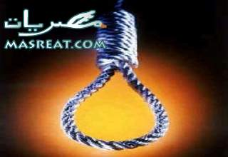 اعدام امين شرطة طوخ الخيل بعد قتل اشقائه في المنيا