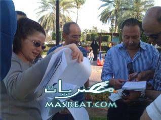 استخراج بطاقة الرقم القومي لـ المصريين في الامارات
