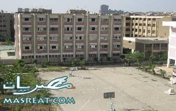 جدول مواعيد امتحانات الصف الثالث الاعدادي 2013 محافظة القاهرة