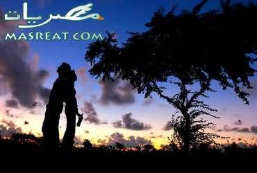نصائح للبنات المقبلين على الزواج : دلعي زوجك