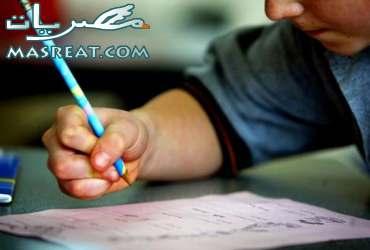مواعيد امتحانات الشهادة الاعدادية 2011 بـ محافظة القاهرة