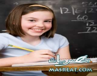 نتيجة شهادة الصف الثالث الاعدادى محافظة القاهرة 2014-2015