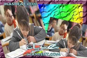 نتيجة الصف السادس الابتدائى 2014 محافظة الجيزة برقم الجلوس والاسم