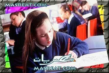نتيجة الصف السادس الابتدائى 2015 محافظة بورسعيد برقم الجلوس بالاسم