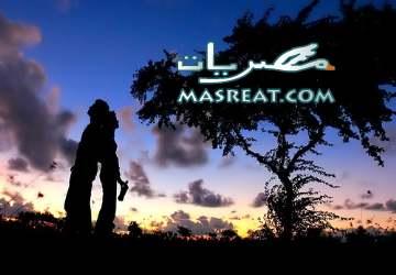 اجمل رسائل موبايل مصرية للتعبير عن الحب مليون المية