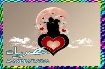 رسائل حب رومانسية جداً 2017 اجمل مسجات ارسلها وبدون تردد
