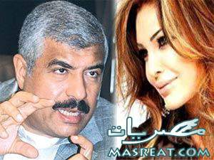 وثيقة تنازل اسرة سوزان تميم عن قضية هشام طلعت مصطفى امام المحكمة