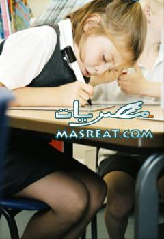 نتيجة الصف الثالث الابتدائي بالاسكندرية 2015