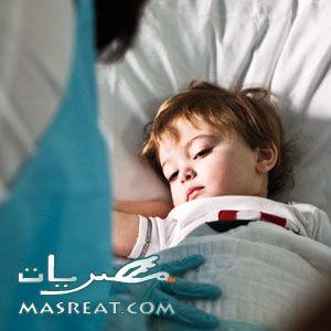 علاج الالام المفاصل عند الاطفال والكبار