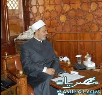 شيخ الازهر احمد الطيب : حول نتيجة الشهادة الازهرية