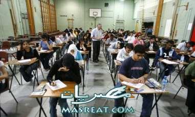 تقرير خاص عن نتيجة الشهادة الثانوية الازهرية 2010 بسبب الغش الجماعي