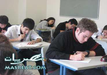 اقامة امتحانات الثانوية الازهرية 2010 لطلاب النمسا في مصر