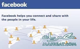 اخبار الفيس بوك