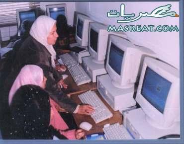 رابط موقع مكتب التنسيق الرئيسي 2015 tansik.egypt.gov.eg