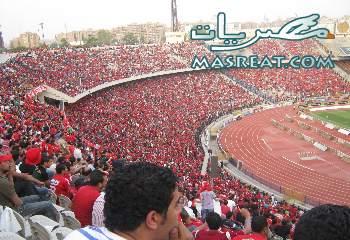 مشاهدة مباراة الاهلي والانتاج الحربي اون لاين بث مباشر في كأس مصر