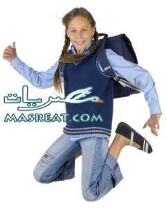 نتيجة الصف الثالث الاعدادى 2015 محافظة الشرقية برقم الجلوس