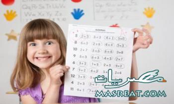نتيجة شهادة الصف الثالث الاعدادى 2015 محافظة قنا كل المدارس