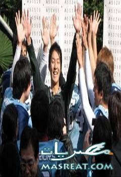 نتيجة الصف الثالث الاعدادى بالقليوبية 2014 مديرية التربية والتعليم