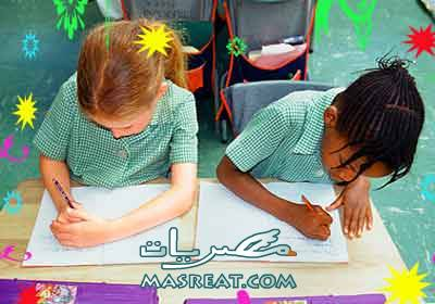 نتيجة الصف الثالث الاعدادي القاهرة 2014