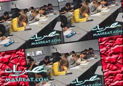 نتيجة الصف الثالث الاعدادى محافظة اسيوط 2014 برقم الجلوس وبالاسم