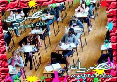 نتيجة الصف الثالث الاعدادي المنيا 2012 مطاي سمالوط بني مزار