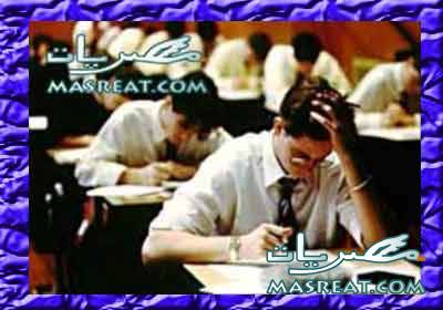 نتيجة الصف الثالث الاعدادى 2015 محافظة اسوان برقم الجلوس بالاسم