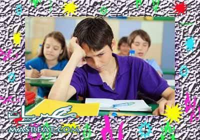 نتيجة الصف الثالث الاعدادى 2014 موقع وزارة التربية والتعليم