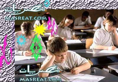 نتيجة شهادة الصف الثالث الاعدادى 2014 محافظة الجيزة