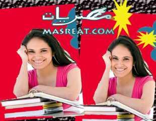 نتيجة الثانوية العامة 2012 بالاسم في مصر علمي - ادبي