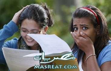 معرفة نتيجة كليات جامعة حلوان 2010 في مواعيدها المحددة لكل الاقسام