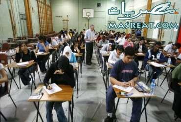 نتيجة المعهد العالي للخدمة الاجتماعية بمدينة نصر