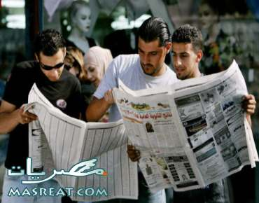 نتيجة تنسيق الجامعات 2014 مصر المرحلة الاولى الثانية الثالثة