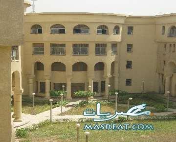 نتيجة تنسيق جامعة الازهر